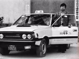 2017上海车展:1985年的魔都车展是怎么以人民的名义玩起来的?