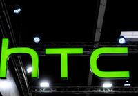 """HTC宣布将推出区块链智能手机:命名为""""Exodus"""