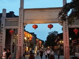 榕规范历史文化街区管理 文保单位应常态化开放