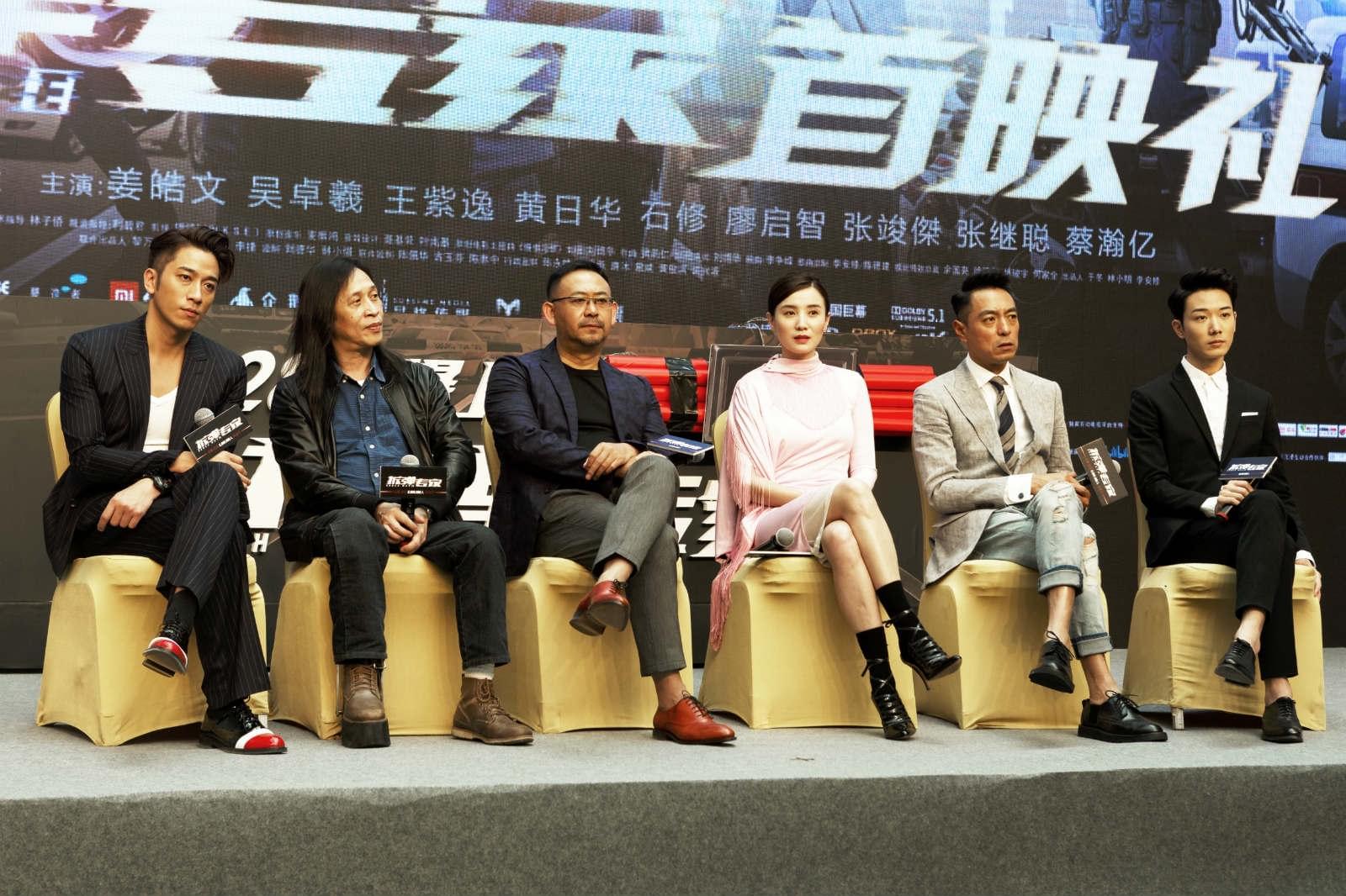 《拆弹专家》将映 姜武喊话刘德华:华哥,五亿起步!