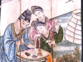 台州历史上的十里红妆 竟与宋高宗有关