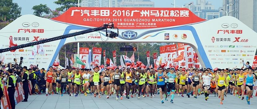 2016广州马拉松完美落幕