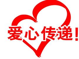 """""""90后""""志愿者黄枭:热心公益 赴宁捐献造血干细胞"""