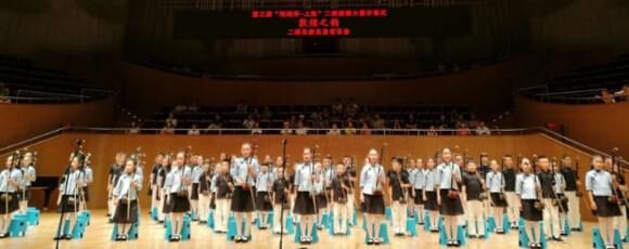 开幕式百名二胡学童合奏