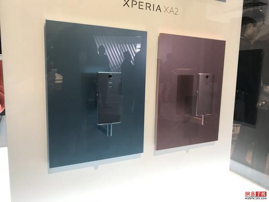 索尼XA2/XA2 Ultra发布:骁龙630芯片/日系设计