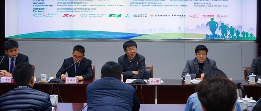 扬马召开新闻发布会 3.5万选手决战扬州