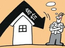 8月份一线城市房价环比继续下降