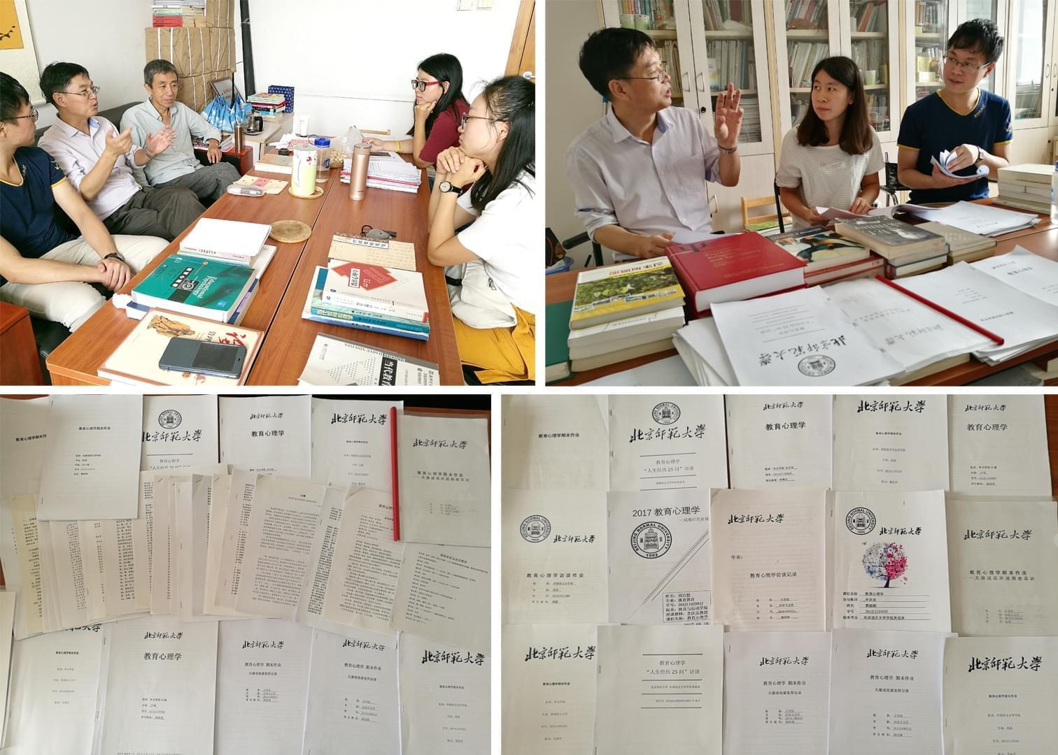 (2)北师大博士生团队分析成瘾者访谈问卷及部分研究成果1