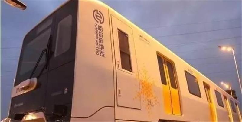 哈尔滨地铁4号线要来啦!共31个站点