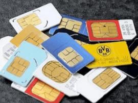 沿街兜售手机黑卡 运城公安现场收缴200黑卡