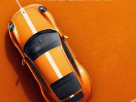 淘汽开启汽车电商新模式 ——汽车物流到家