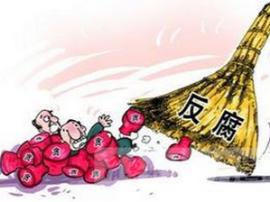微反腐:桂阳县查出基层违规线索253条