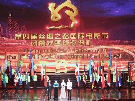 快讯!成龙大哥在福州获得了一个神秘大奖!