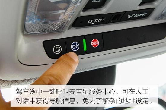 探界者十大魔鬼路段之北京西直门立交桥