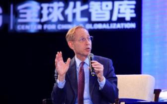 全球化智库举行研讨会:中美贸易仍有很强互补性