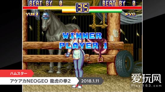 这是随游戏同步上线的复古系列《龙虎之拳2》
