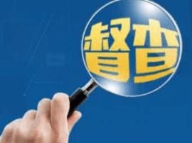 """运城市局督察支队督导临猗""""1+8""""专项行动"""