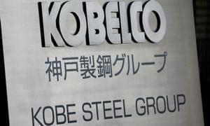 神户制钢数据造假丑闻蔓延至汽车也多个技术领域