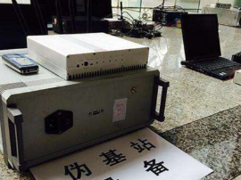 太原市多部门联合 查获一套新型伪基站设备
