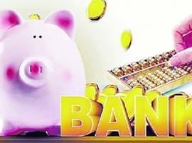 银行房贷资金端口全面收紧