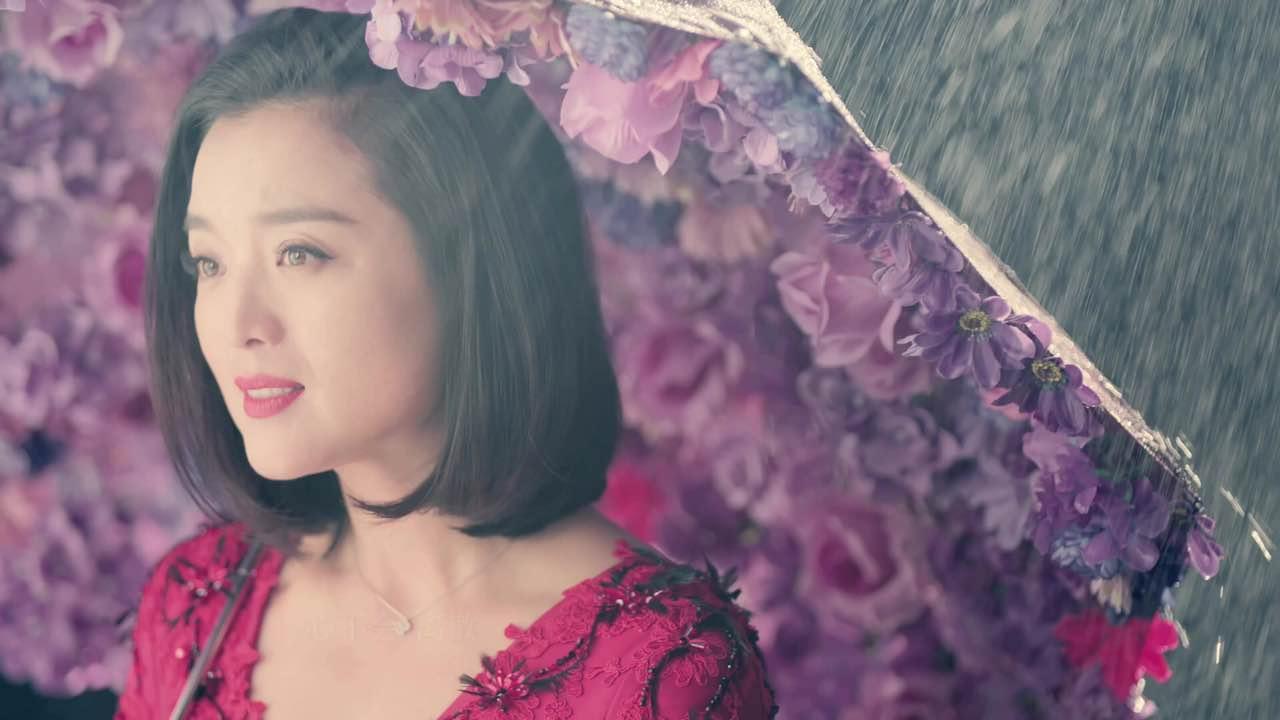 白雪《等你一万年》MV深情上线  演绎长久之爱