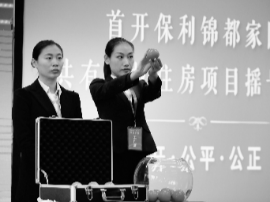 北京共有产权房摇号结束 非京籍家庭中签率超京籍