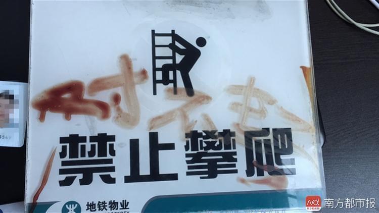 广东19岁女孩坠亡 现场留三个血字
