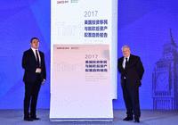 侨外英国投资移民白皮书在京成功首发