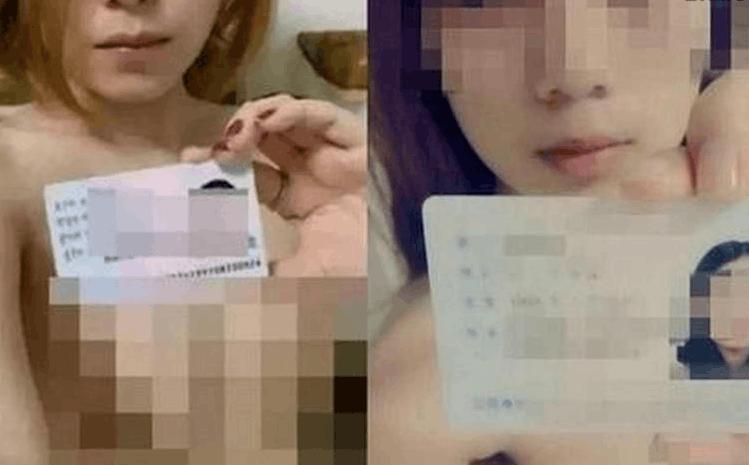 借贷宝:停止催收百名裸条女大学生 未满23岁将不得借贷的照片
