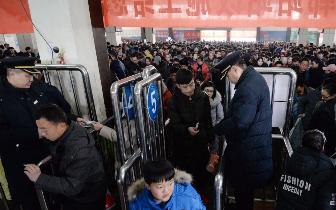 春节假期收尾 邯郸火车站迎来返程客流高峰