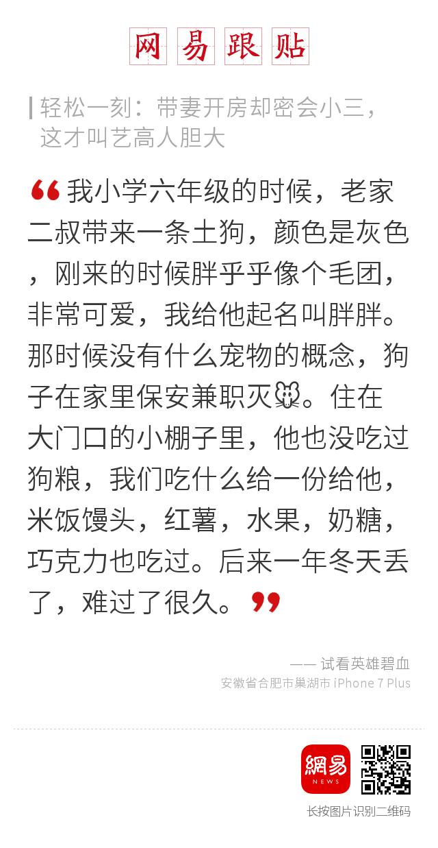 """阿里市值升至全球第六,美媒称""""最好的科技股在中国"""""""