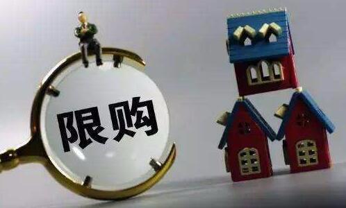 北京商住房限购一年成交量大幅萎缩