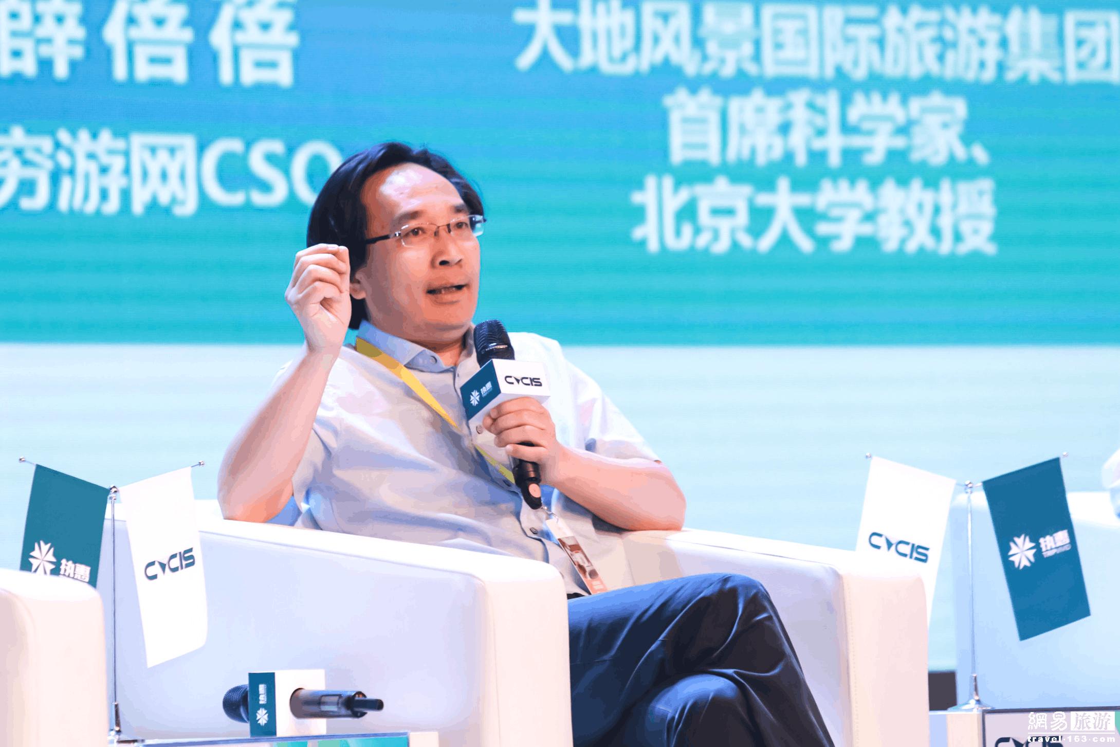 吴必虎:发展特色小镇的机遇与阻碍