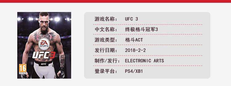 新游预告:2018年2月单机游戏发售概览 - 主机篇
