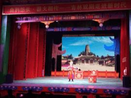 吉林省首届青年戏曲首场展演精彩纷呈 新秀叠出