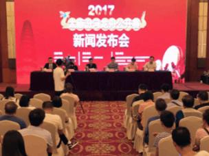 汾河龙舟竞赛16日开赛 总冠军将获5万元大奖