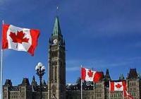加拿大三年内将接收近百万移民 经济类移民受青睐