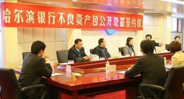 哈尔滨银行二十年发展的二十件大事