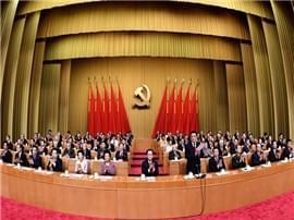 """省党代会 """"红船精神""""""""接轨上海""""成热议焦点"""