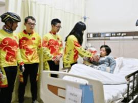 姜堰先锋志愿者:骑行200多公里为患者捐款打气