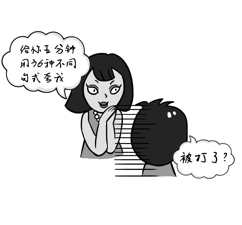 有个不会聊天的男友是什么感受?