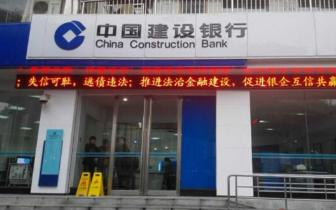 建设银行南昌洪都支行全面发力普惠金融