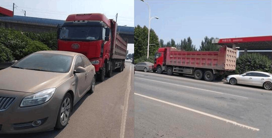 大貨車刮蹭奧迪被堵快車道4天 警方處理不了