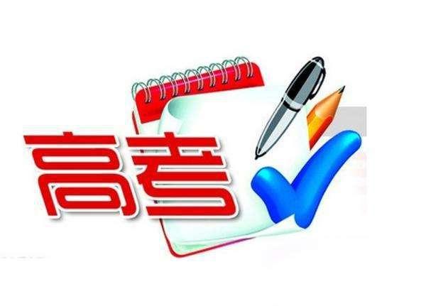 2017西藏高考分数线公布:一本文科441 理科426