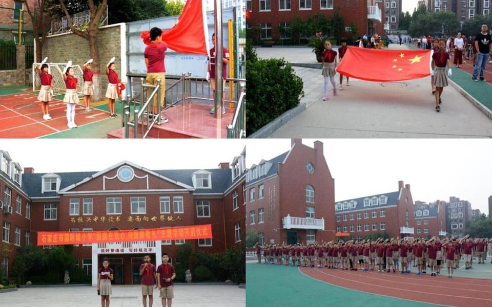 国际城小学举办国旗在我们心中主题活动