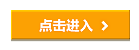 2017暴雪嘉年华周边已上线 《守望先锋设定集》开售