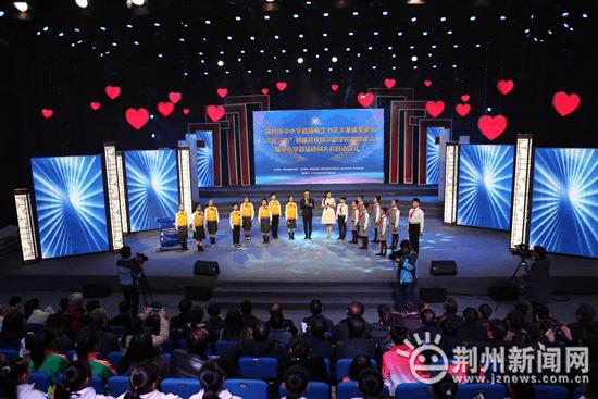 荆州中小学首届师生书法大赛,让校园书法热持续升温