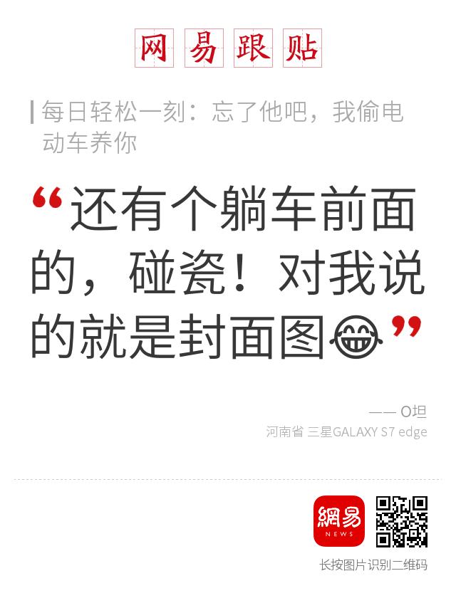 """GA6""""行走的美术馆""""抵达杭州"""
