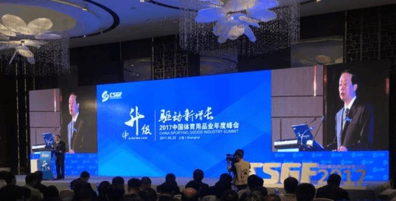 赵勇:以体育产业转型升级带动体育事业跨越发展
