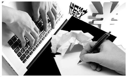 代写论文产业链调查:写手档次不同 网店打擦边球